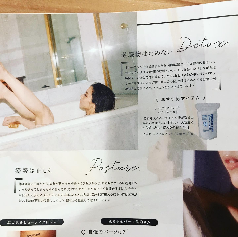 雑誌掲載 Cancan 9月号